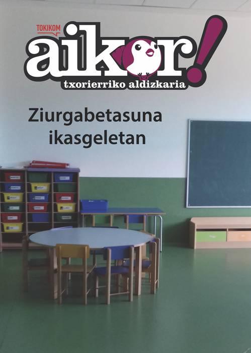 339 alea